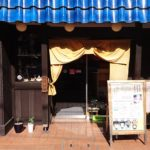 """The coffee cup decorated in the store is too stylish! A coffee shop (Café) like a private hideaway in the back street.  """"Coffee Tsutaya"""" 【Shijo Karasuma】"""