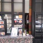 京都の中心地で食べる本格スパイシーカレー「KAMAL(カマル)」【烏丸御池】