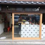 京都の街で鉄板とお酒が美味しいお店!「鉄板とお酒 宗や」【寺町 松原】