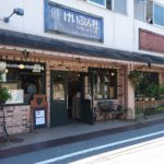 "The best fashionable bookstore in Kyoto! The World recognized select bookstore ""Keibunsha Ichijoji""【Ichijoji】"