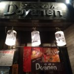 "The Japanese pub in Shimogamo whose interior is so artistic!  You can enjoy nice Kushikatsu (Deep-fried skewers) and Oden (stew made with boiled eggs, radish, fishcake and so on)  ""Doyanen"""