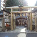 金運を運ぶ京都の神社が話題!「御金神社(みかねじんじゃ)」【御池西洞院】