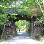 京都修学院の名所を散策!大きな数珠が有名な「赤山禅院(せきざんぜんいん)」【修学院】
