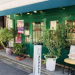 "Recommended for girls! Fashionable ramen-restaurant managed by former French chef ""Men Bistro Nakano"""