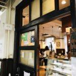京都の老舗喫茶店でゆっくり過ごすなら「前田珈琲 明倫店」がおすすめ!