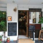 黄色の壁が海外かと錯覚してしまう!?おいしすぎる手作りパンが有名なカフェ「Année(アネ)」【烏丸姉小路】