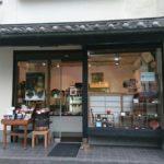 神社・仏閣巡りの時に寄りたい漆器の名店「うるしの常三郎(つねさぶろう)」【一乗寺】