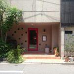 京都のミシュランガイドに選ばれたお店「TRATTORIA SALTINBANCO(トラットリア サルティンバンコ)」【烏丸御池】