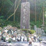 京都で交通安全祈願といえばここ!「狸谷山不動院(たぬきだにさんふどういん)」【一乗寺】