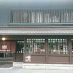 京都で創業1940年の老舗喫茶店(カフェ)「イノダコーヒ本店」【三条】