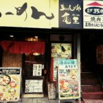 京都の塩とんこつラーメンが美味しい「ちゃあしゅうや 亀王 (きおう)」【四条烏丸】