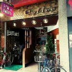 京都のおすすめ老舗喫茶店(カフェ)!レトロ感満載の「六曜社(ろくようしゃ)」【河原町三条】