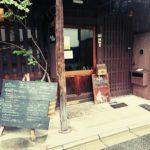 京都四条烏丸にあるオシャレカフェ巡り!「cafe marble 仏光寺店」【四条烏丸】