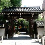 聖徳太子が建立!「縁結びの柳」が有名な京都の「六角堂(ろっかくどう)」【烏丸】