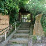 京都の左京区にある芭蕉ゆかりの寺院!文化人が愛した「金福寺(こんぷくじ)」【一乗寺】