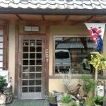 京都一乗寺の気さくなおばちゃんが迎えてくれる喫茶店(カフェ)「かぐや姫」【一乗寺】