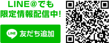 kyoto.tips_line@