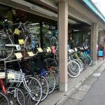 京都出町柳の自転車屋さん!開業60年の老舗自転車屋「アイバサイクル」【出町柳】