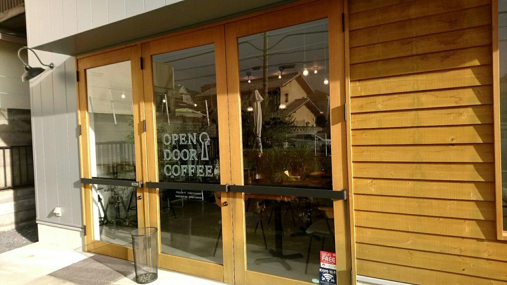 オープン ドア コーヒー