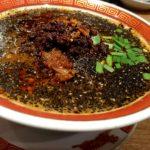 京都の餃子が美味しいお店で食べる担々麺がウマすぎる「タイガー餃子会館」【四条烏丸】