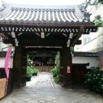 京都の「都七福神めぐり」でも有名な「革堂 行願寺(こうどう ぎょうがんじ)」【寺町丸太町】