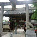 京都で足腰の守り神!イノシシで有名な「護王神社(ごおうじんじゃ)」【御所西】