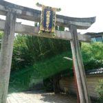 京都で密かに人気スポットの神社「粟田神社(あわたじんじゃ)」【東山】