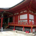 京都五条にある縁結び、金運、勝負運の人気パワースポット「六波羅蜜寺(ろくはらみつじ)」【東山】