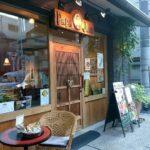 京都六角にある美味しいチーズケーキ屋さん「PAPA Jon's(パパジョンズ)」【六角堺町】
