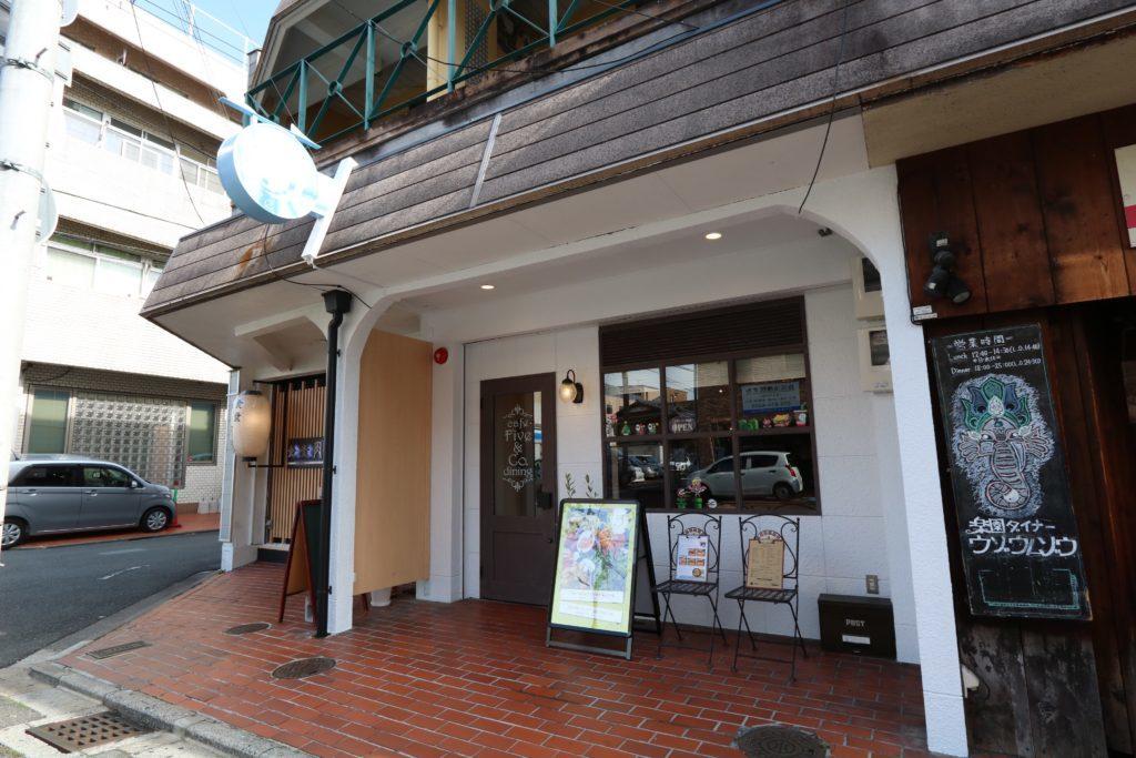 おしゃれなカフェCafe dining Five&Co.が西院にオープン