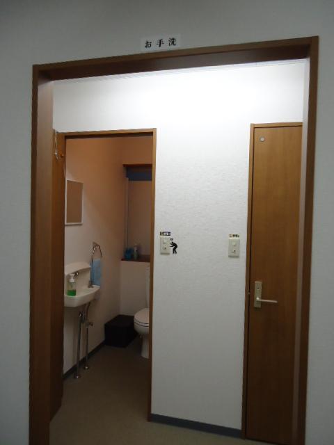 ケルビト トイレ