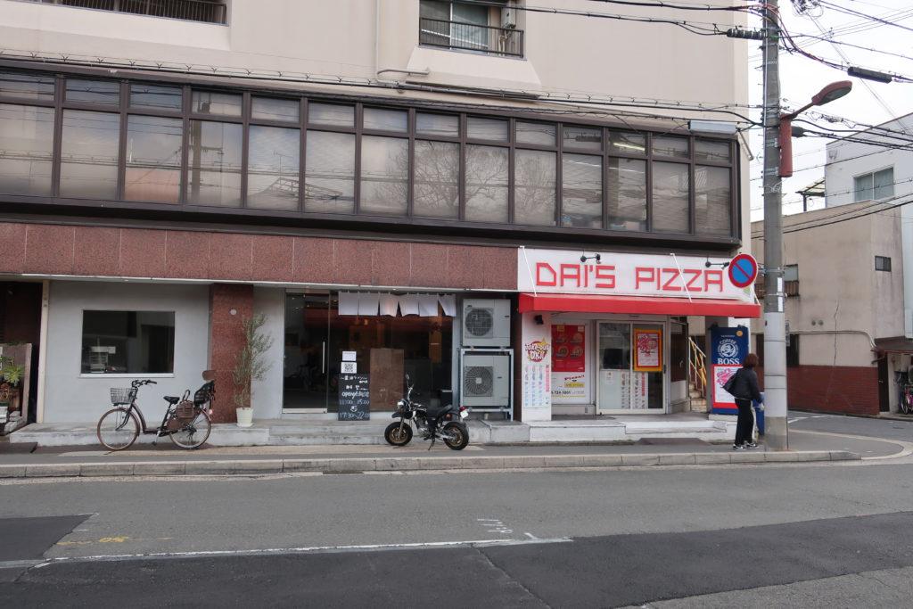 一乗寺のラーメン屋 麵屋聖(ひじり)はダイスピザの左側