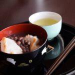 京都の酬恩庵一休寺開催の1年に1度のイベントでおぜんざいを食べてみよう!