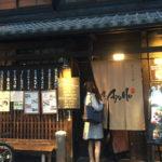 京都 四条烏丸で京町屋風を体感できるおすすめのごはん処5選!