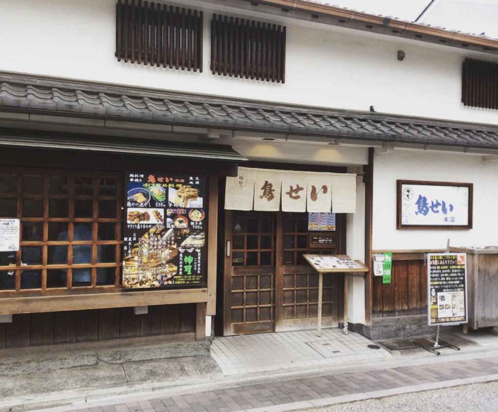 京都市伏見のリーズナブルで美味しい居酒屋4選!【伏見区中書島】