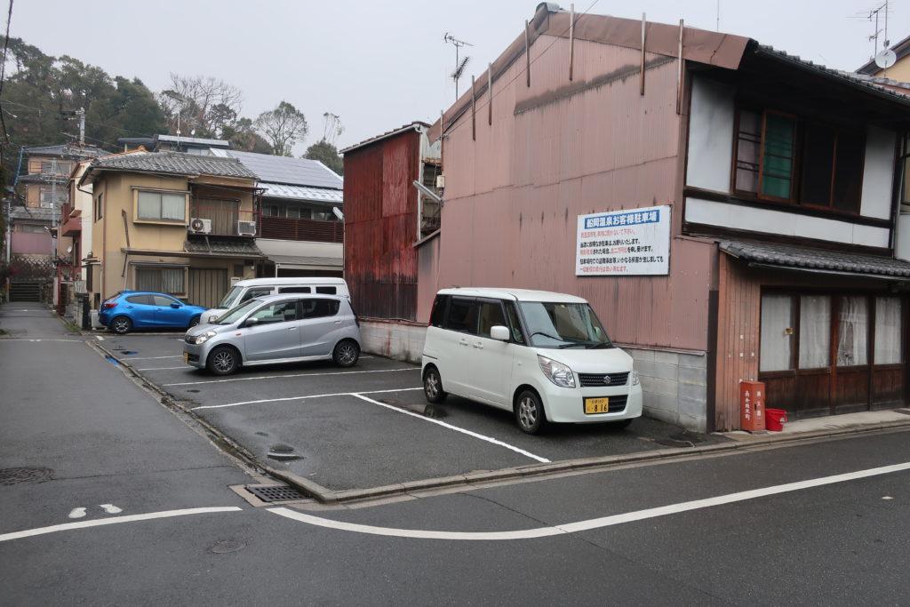 京都船岡温泉 駐車場