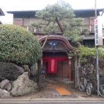 【保存版】京都船岡温泉に駐車場はある!?タオルやシャンプー、利用料金について徹底してしらべた結果