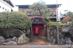京都船岡温泉に駐車場はあるの!?タオルやシャンプー、利用料金について徹底してしらべた結果
