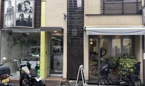 フィール一乗寺の営業時間!マネージャーの森井健太さんにパーマ・カット・エステ・顔剃りをした結果が悲惨