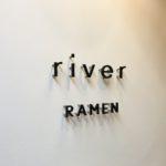 京都であっさり系ラーメンと言えば「river ramen」!実はパンも売ってる!?