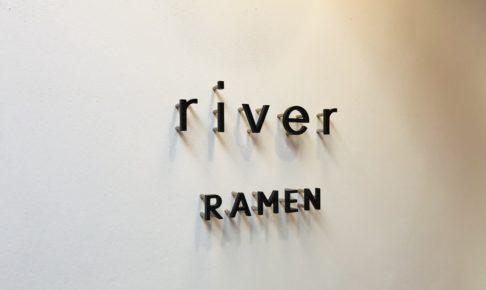 river ramen