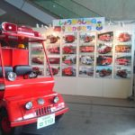 「京都市市民防災センター」は無料の施設で大人も子供も楽しく防災学習!