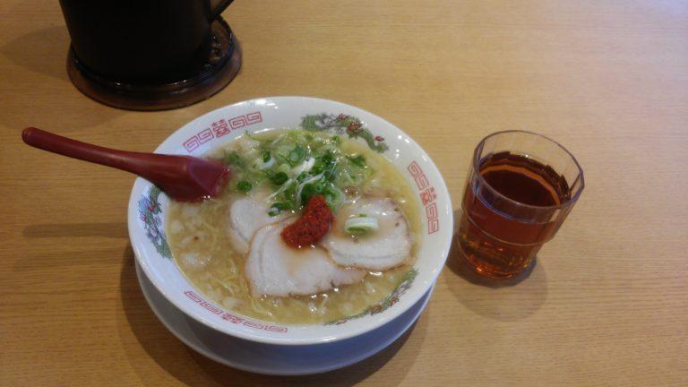 七条川端にラーメン屋「ラーメンの坊歩」がオープン!はあっさりやさしいお味