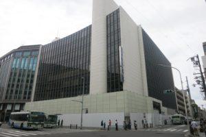 京都商工会議所が京都経済センター7階に事務所移転!