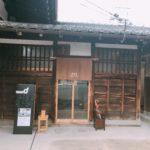 仏光寺の境内に季節の食材が楽しめる癒しの穴場カフェ「D & DEPARTMENT KYOTO」【四条河原町】