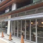 2018年10月にオープンされた話題のベーカリー&カフェ「リベルテ・パティスリー・ブーランジェリー京都店」