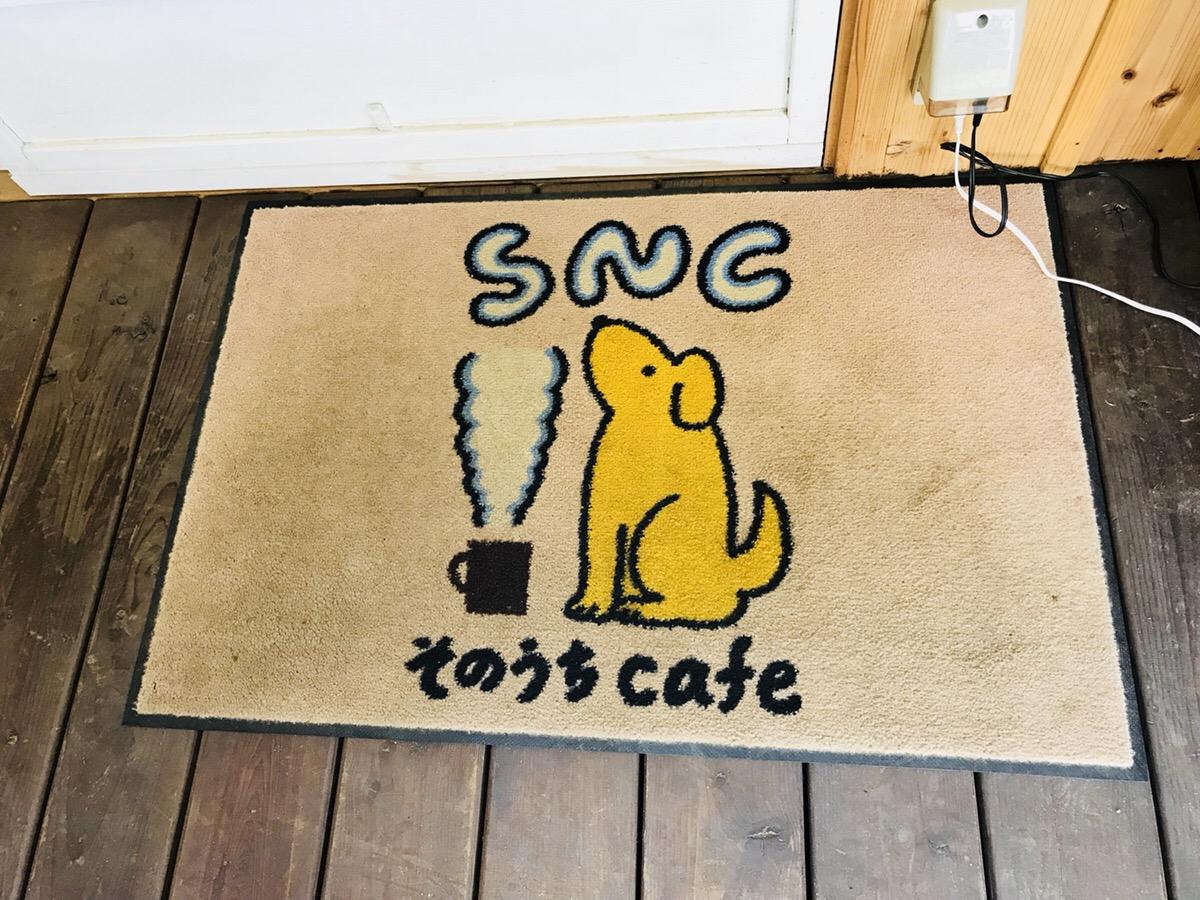 そのうちカフェ