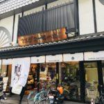 前田珈琲で食べるべきは「赤味噌ハヤシライス」!実際に食べたのでまとめてみた