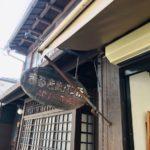 まるき製パン所のニューバードは京都で愛されるご当地パンだった