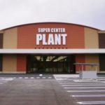 【2019年3月27日オープン!】木津川市に広大な敷地に何でも揃う「スーパーセンタープラント」がオープン!